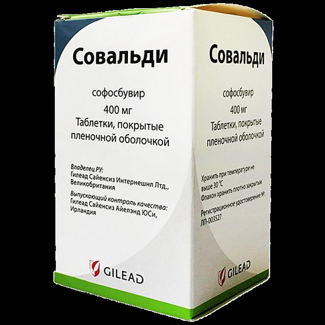 Совальди таблетки п.о 400мг №28 купить в Москве по цене от 0 рублей