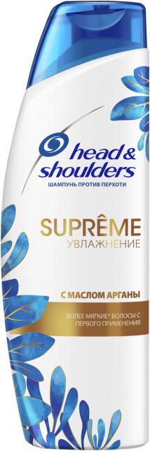 Хэд энд Шолдерс шампунь Суприм увлажн.масло арганы 300мл купить в Москве по цене от 0 рублей
