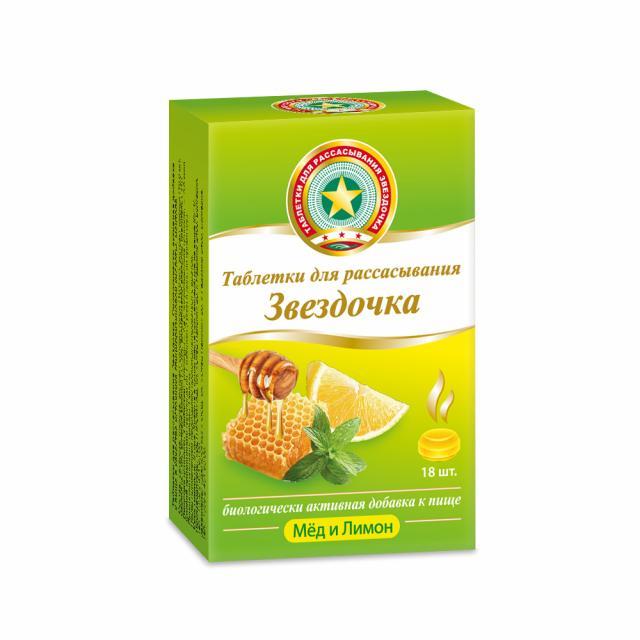 Звездочка таблетки для рассасывания мед/лимон №18 купить в Москве по цене от 181 рублей