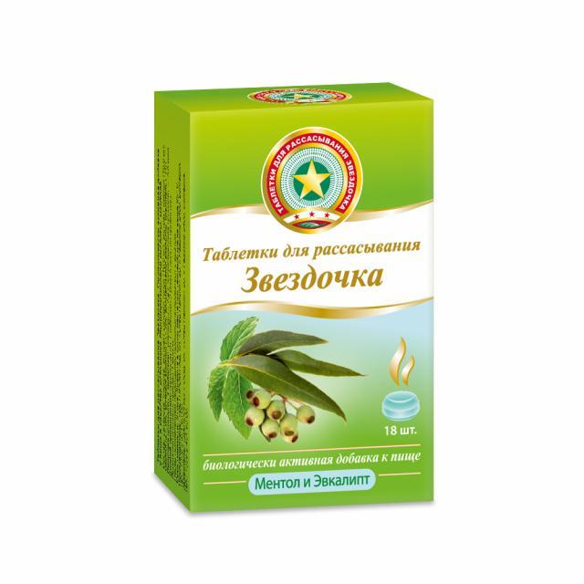 Звездочка таблетки для рассасывания эвкалипт/ментол №18 купить в Москве по цене от 184 рублей