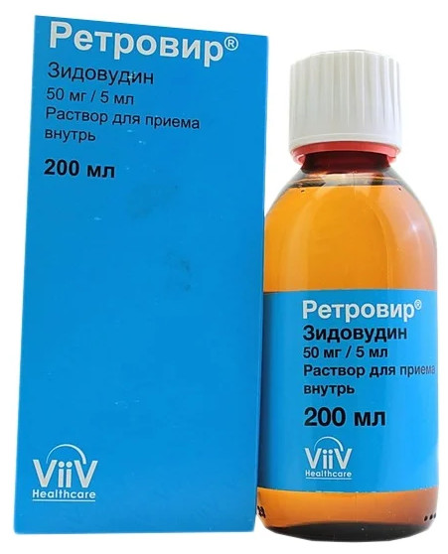Ретровир раствор для внутреннего применения 10мг/мл 200мл купить в Москве по цене от 0 рублей