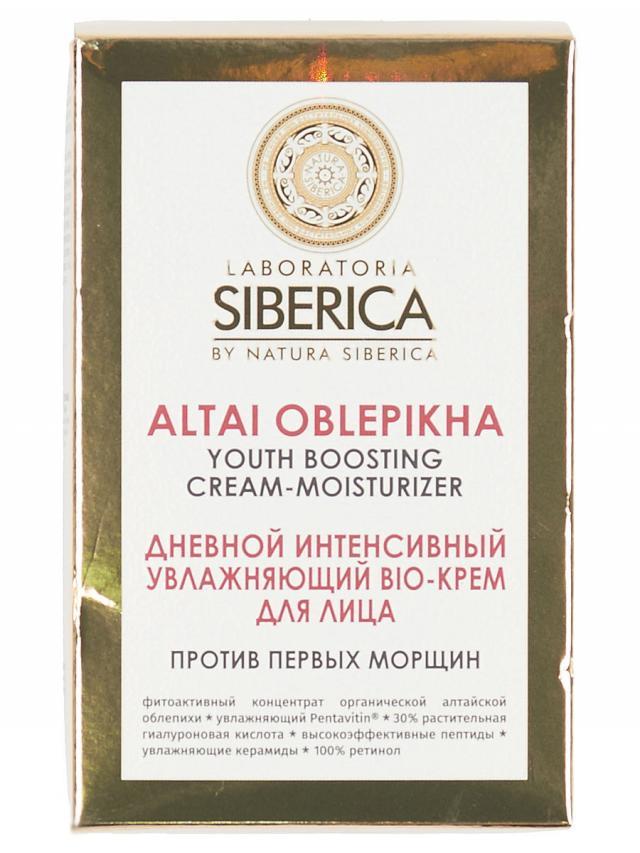 Натура Сиберика крем для лица дневн.увлажн.против перв.морщин 50мл купить в Москве по цене от 0 рублей