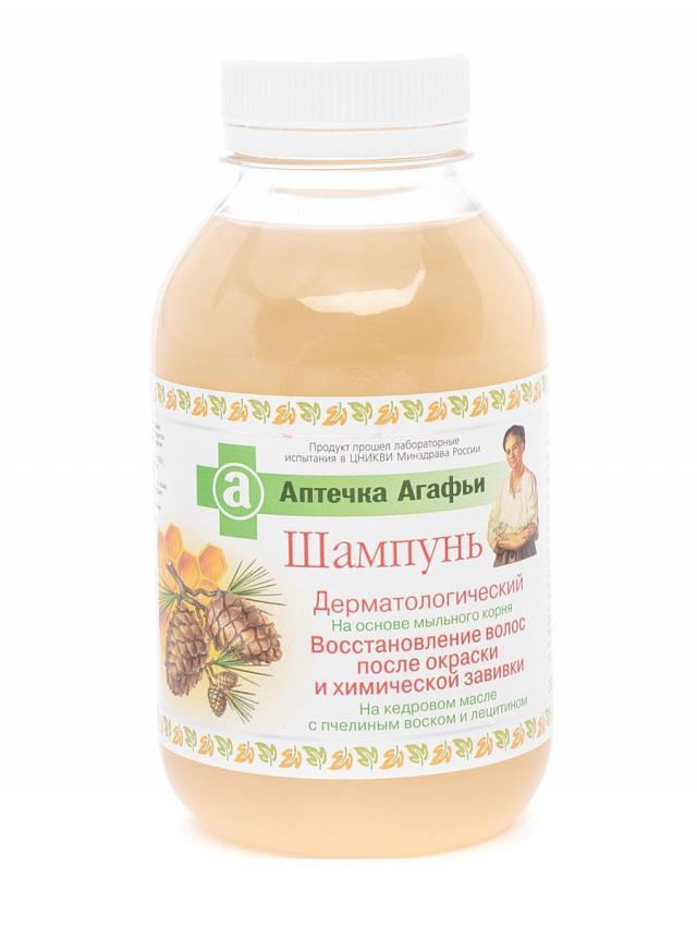 Банька Агафьи шампунь восстанавливающий 100мл купить в Москве по цене от 0 рублей