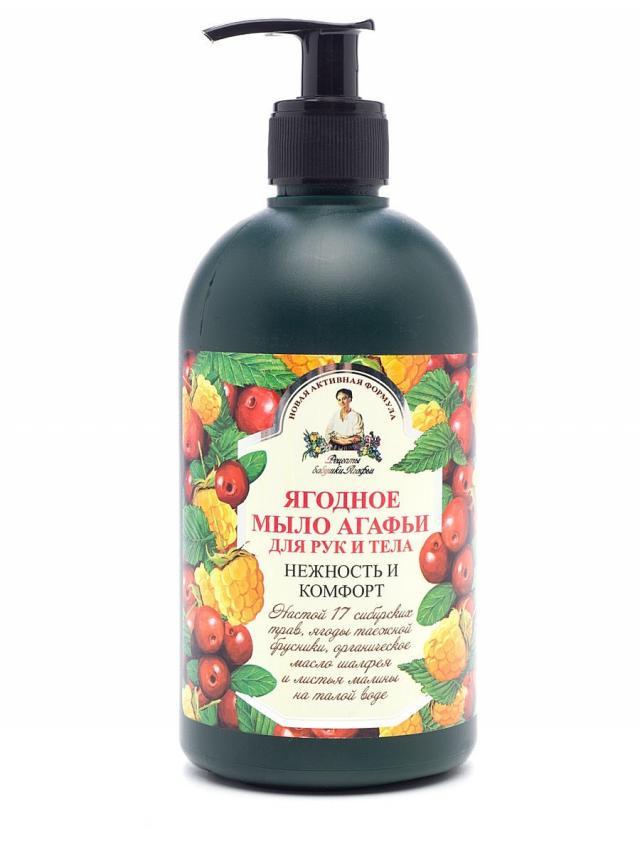 Рецепты Бабушки Агафьи мыло жидкое ягодное 500мл купить в Москве по цене от 0 рублей