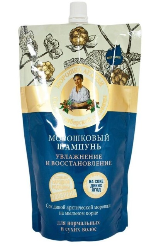 Рецепты Бабушки Агафьи шампунь увлажн.восст.морошка 500мл купить в Москве по цене от 0 рублей
