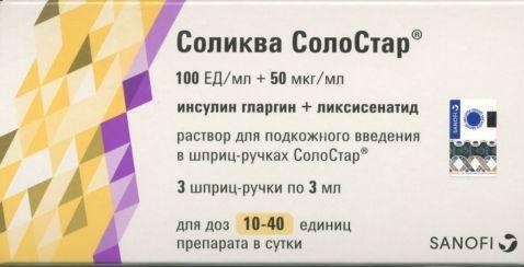 Соликва СолоСтар раствор подкожно 100МЕ+50мкг/мл 3мл шприц-ручка №3 купить в Москве по цене от 4690 рублей