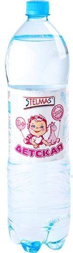 Вода питьевая для детей Стелмас 1,5л купить в Москве по цене от 42 рублей