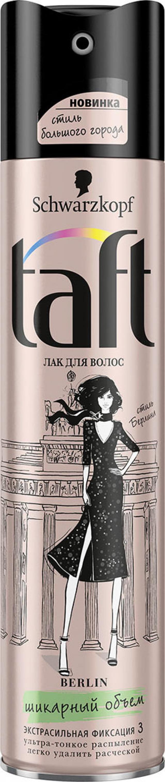Тафт лак для волос Берлин 225мл купить в Москве по цене от 0 рублей