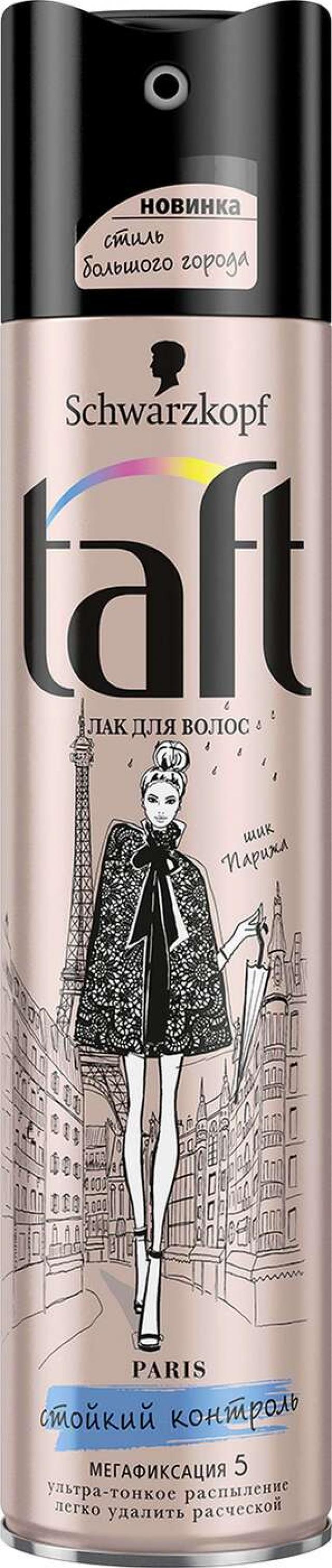 Тафт лак для волос Париж 225мл купить в Москве по цене от 0 рублей