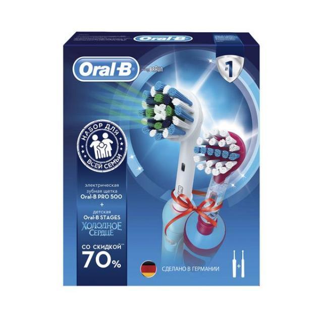 Орал Би набор зубная щетка электрическая Профешнл Кеа 500 т.3756+з/щетка электрическая Холодн.сердце для детей D12.513К т.3709 купить в Москве по цене от 4410 рублей