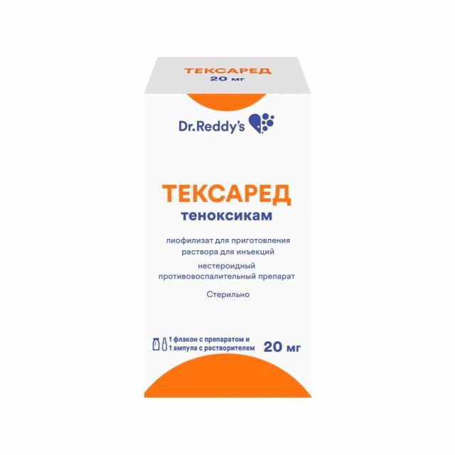 Тексаред лиофилизат для инъекций 20мг №1 купить в Москве по цене от 198 рублей