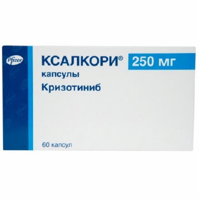 Ксалкори капсулы 250мг №60 купить в Москве по цене от 272012.5 рублей