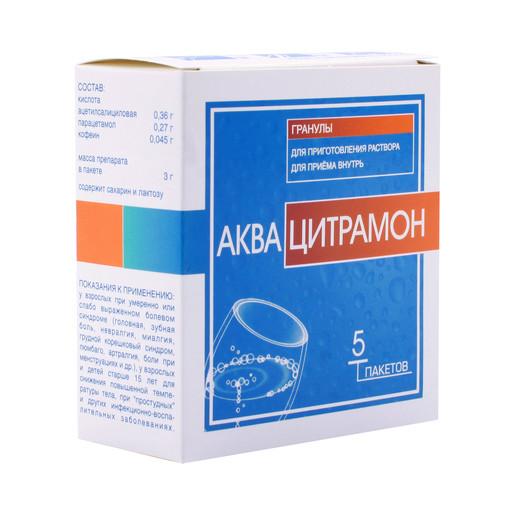 Аквацитрамон гранулы для приготовления раствора 3г №5 купить в Москве по цене от 150 рублей