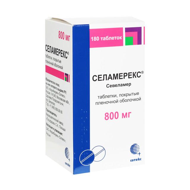 Селамерекс таблетки п.о 800мг №180 купить в Москве по цене от 0 рублей