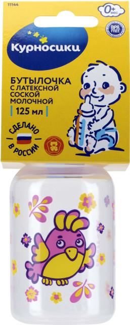 Курносики бутылочка 125мл+соска латекс 11144 купить в Москве по цене от 114 рублей