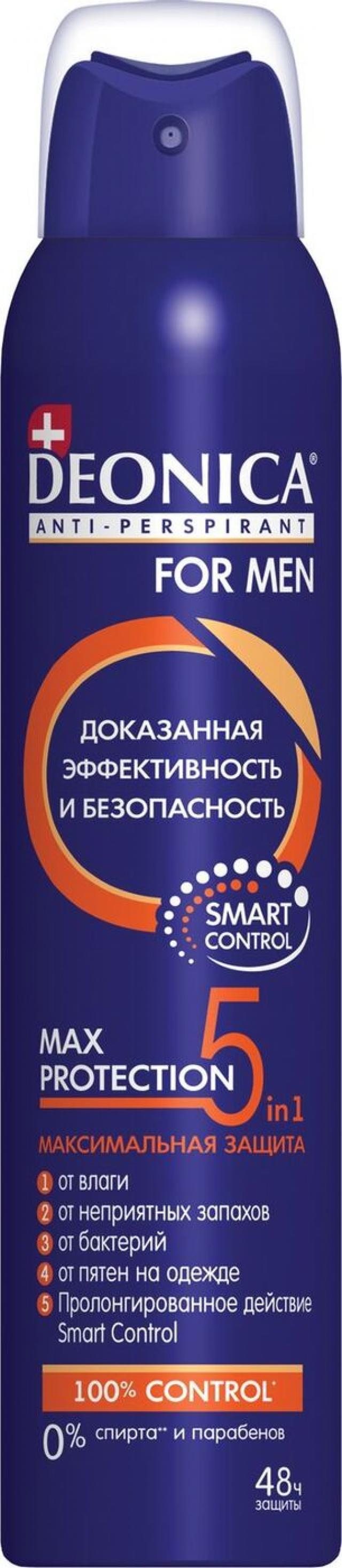 Деоника Мен дезодорант-спрей Макс Протект 5в1 200мл купить в Москве по цене от 0 рублей