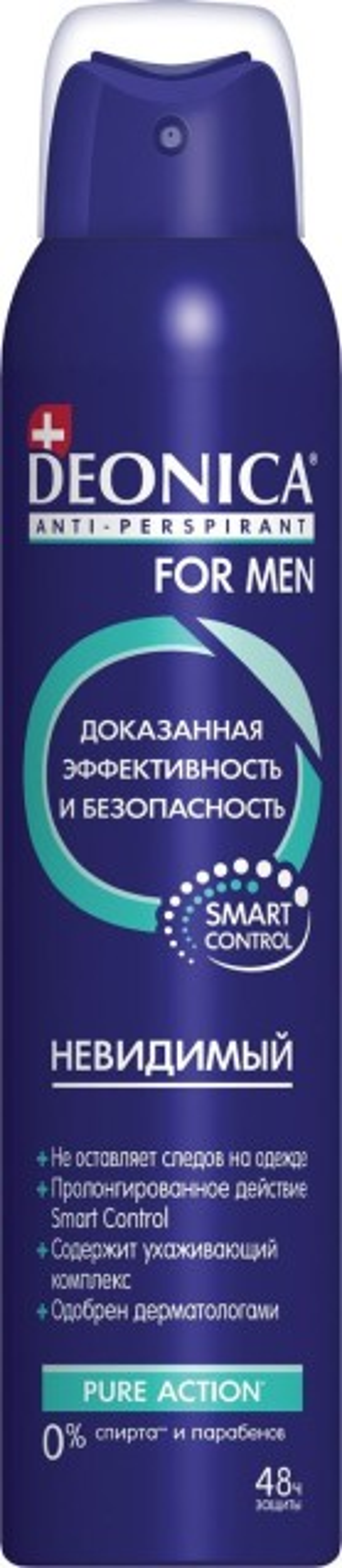 Деоника Мен дезодорант-спрей Невидимый 200мл купить в Москве по цене от 0 рублей