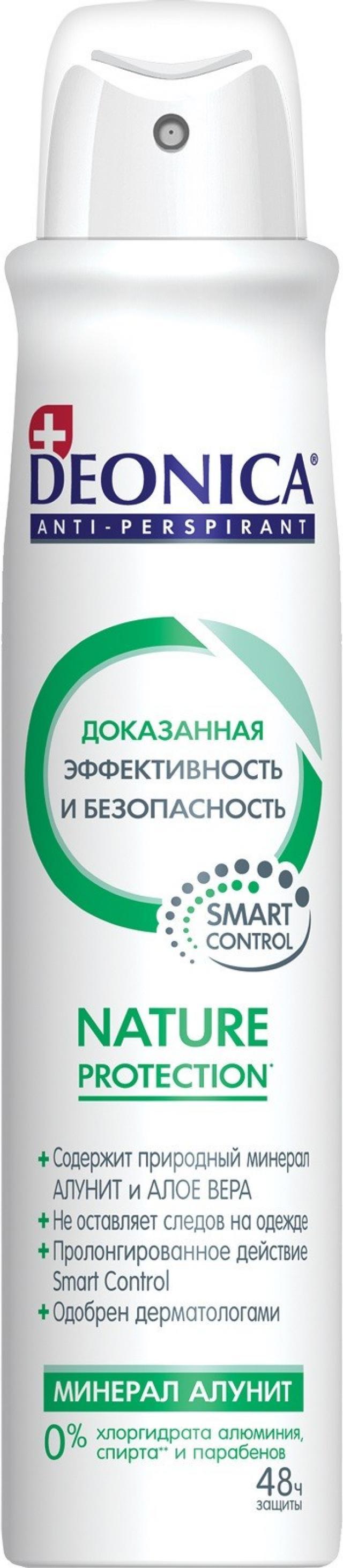 Деоника дезодорант-спрей Натурпротекшн 200мл купить в Москве по цене от 0 рублей