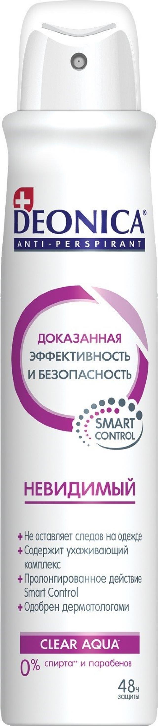 Деоника дезодорант-спрей Невидимый 200мл купить в Москве по цене от 0 рублей