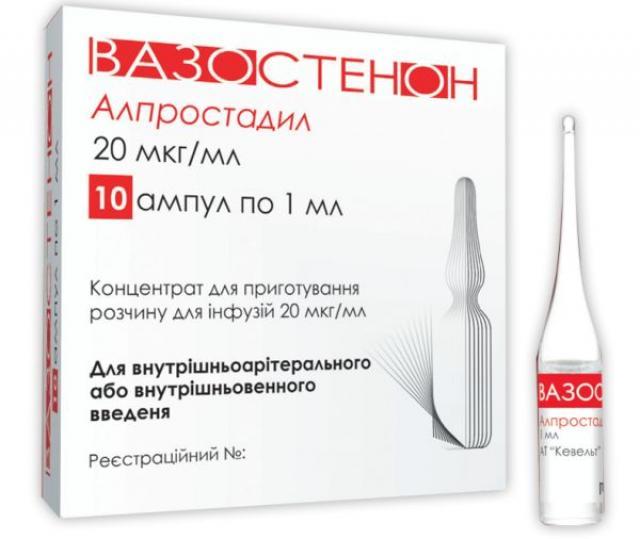 Вазостенон лиофилизат для инфузий 20мкг 1мл №10 купить в Москве по цене от 5122 рублей