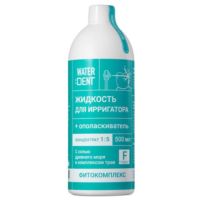 Вотердент жидкость д/ирригатора Фитокомплекс фтор 500мл купить в Москве по цене от 485 рублей