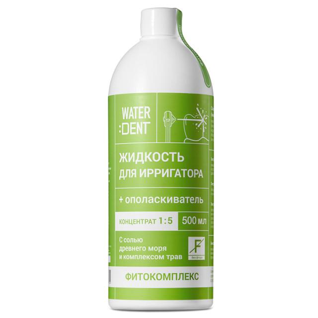 Вотердент жидкость д/ирригатора Фитокомплекс 500мл купить в Москве по цене от 587 рублей