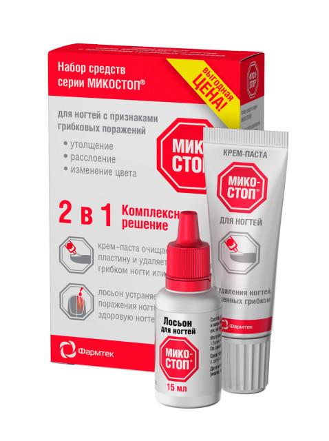 Микостоп набор крем-паста для ногтей 20мл+лосьон для ногтей 15мл купить в Москве по цене от 391 рублей