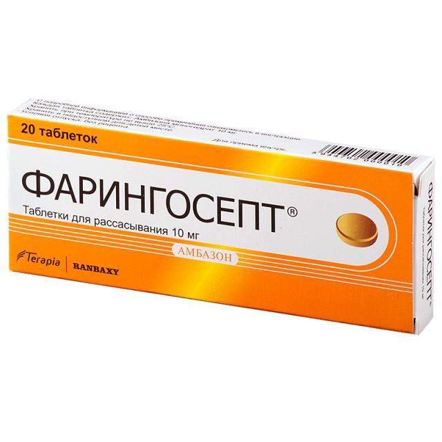 Фарингосепт таблетки для рассасывания Мед/Лимон 10мг №20 купить в Москве по цене от 208 рублей