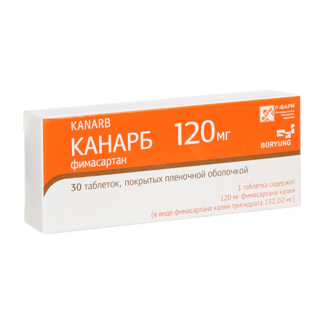Канарб таблетки п.о 120мг №30 купить в Москве по цене от 1360 рублей
