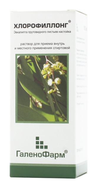 Хлорофиллонг раствор спирт. 50мл Тул.ФФ купить в Москве по цене от 230 рублей