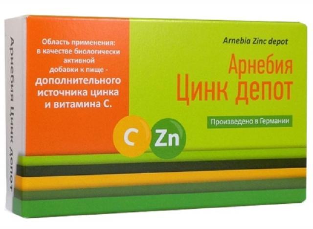 Арнебия Цинк депот капс.№32 купить в Москве по цене от 0 рублей