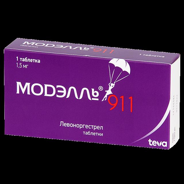 Модэлль 911 таблетки 1,5мг №1 купить в Москве по цене от 283 рублей