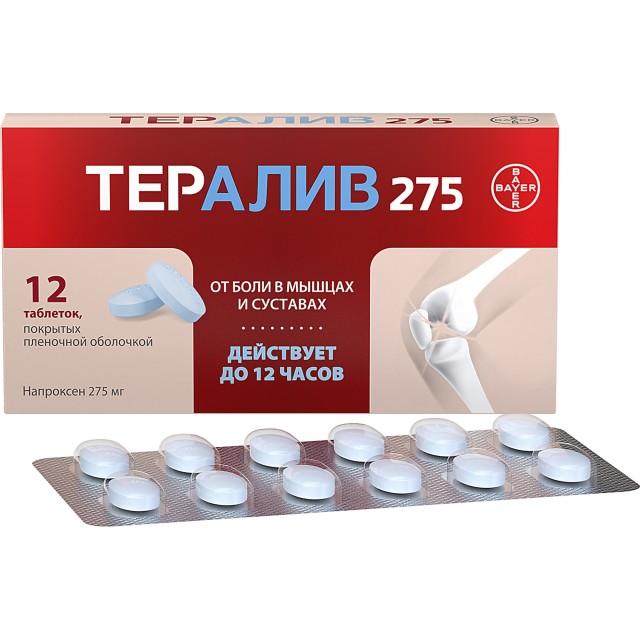 Тералив таблетки п.о 275мг №12 купить в Москве по цене от 145 рублей