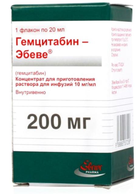Гемцитабин-Эбеве концентрат для инфузий 10мг/мл 20мл купить в Москве по цене от 556 рублей