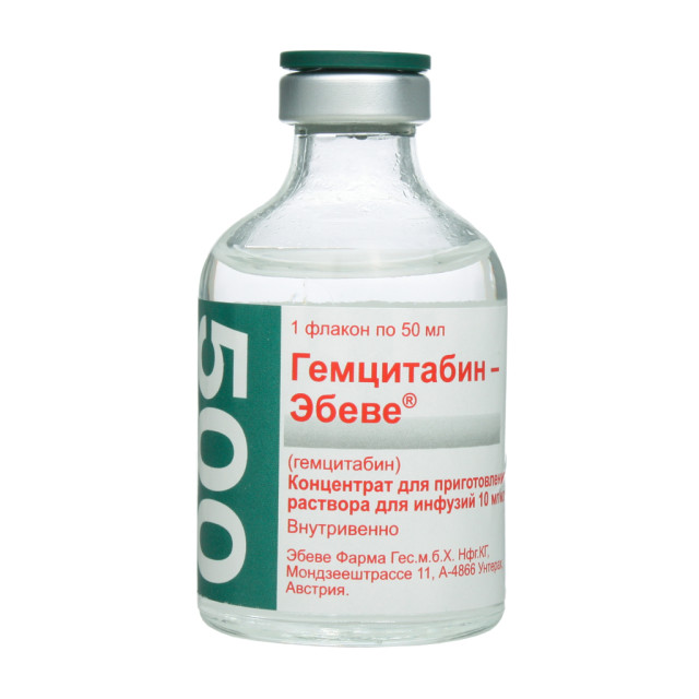 Гемцитабин-Эбеве концентрат для инфузий 10мг/мл 50мл купить в Москве по цене от 1420 рублей