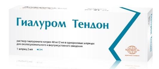 Гиалуром Тендон раствор для внутрисуставного введения 40мг/2мл №1 купить в Москве по цене от 7810 рублей