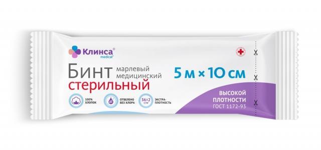 Бинт марлевый стерильный 5м х 10см Клинса купить в Москве по цене от 23 рублей