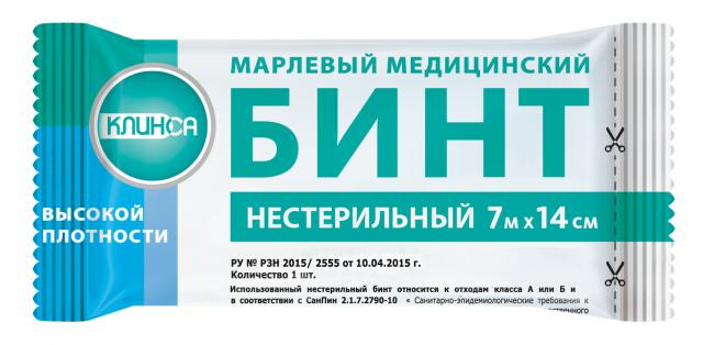 Бинт марлевый не стерильный 7м х 14см Клинса купить в Москве по цене от 42 рублей