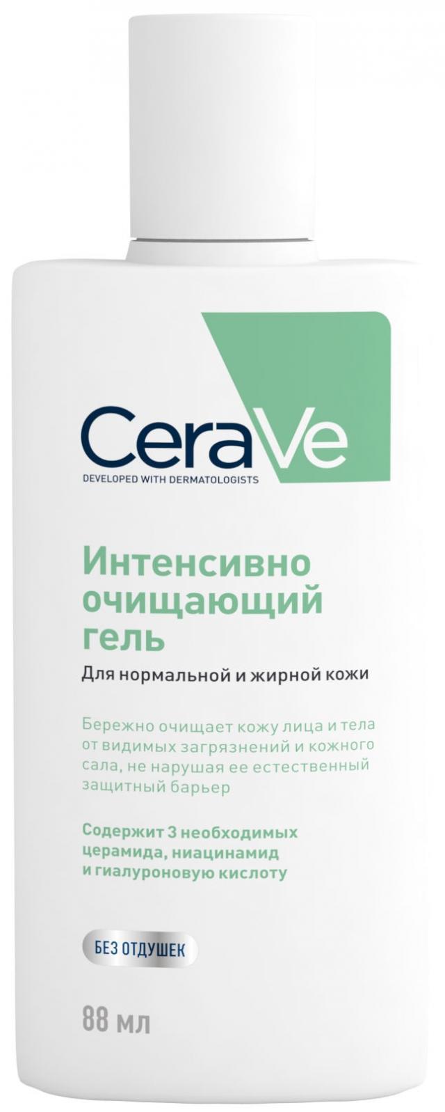 ЦераВе гель для лица и тела очищ.д/норм./жирн.кожи 88мл купить в Москве по цене от 377 рублей