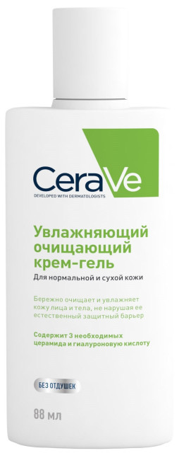 ЦераВе крем-гель для лица и тела очищающий для нормальной и сухой кожи 88мл купить в Москве по цене от 375 рублей