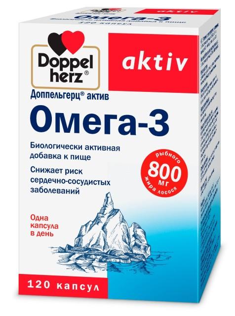 Доппельгерц актив Омега-3 капсулы №120 купить в Москве по цене от 1230 рублей