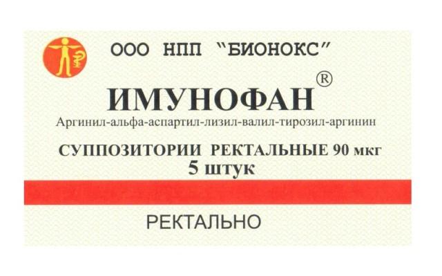 Имунофан суппозитории ректальные 90мкг №5 купить в Москве по цене от 554 рублей