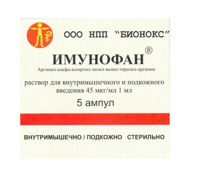 Имунофан раствор внутривенно и внутримышечно 45мкг/мл 1мл №5 купить в Москве по цене от 574 рублей