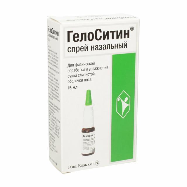 ГелоСитин спрей назальный 15мл купить в Москве по цене от 0 рублей