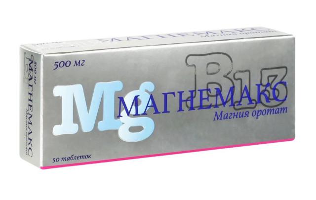 Магнемакс таблетки 500мг №50 купить в Москве по цене от 419 рублей