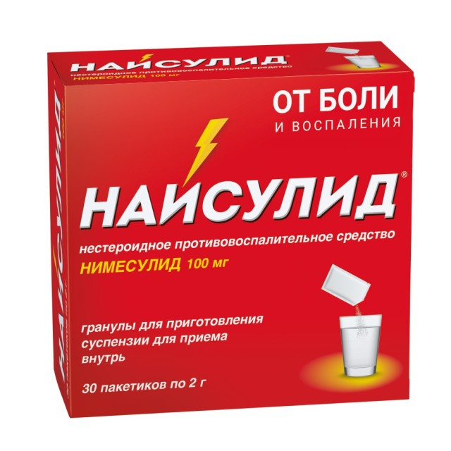Найсулид гранулы для приготовления суспензии 100мг 2г №30 купить в Москве по цене от 572 рублей