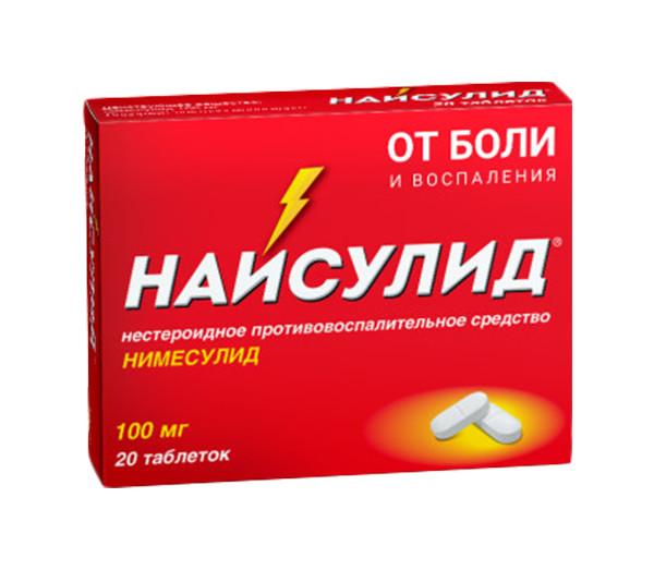 Найсулид таблетки 100мг №20 купить в Москве по цене от 145 рублей