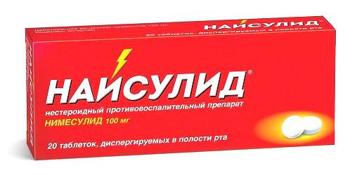 Найсулид таблетки дисперг. 100мг №20 купить в Москве по цене от 169 рублей