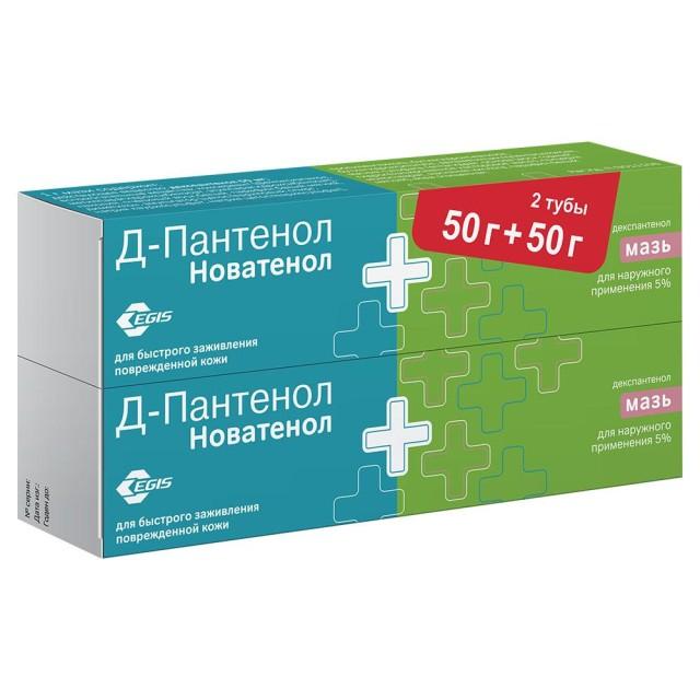 Пантенол Д Новатенол мазь 5% 50г №2 купить в Москве по цене от 617 рублей