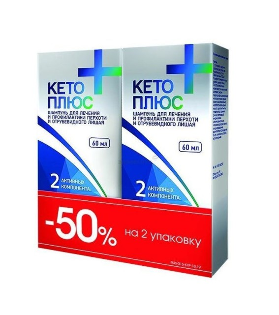 Кето плюс шампунь 60мл №2 купить в Москве по цене от 893 рублей